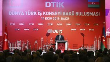 Türkiye'ye yönelik operasyonlara karşı iş dünyasına çağrı